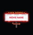 light sign billboard cinema resource vector image vector image