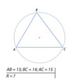 a geometrical problem to vector image vector image