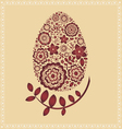 floral ornamental easter egg -post card vector image vector image