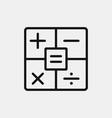 calculator icon logo design simple flat vector image vector image