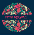 floral background in ethnic style decorative vector image vector image