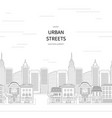 urban street and building in city seamless pattern vector image vector image