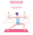 virabjadrasana ii warrior ii pose yoga studio vector image vector image
