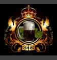 beer mug decorative vector image