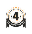 birthday vintage logo template 4 th anniversary vector image