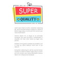 super quality promo sticker in square shape frame vector image vector image