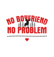 funny sarcastic valentines day typography logo vector image vector image