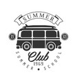 summer club since 1965 summer school logo vector image vector image