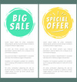 big sale special offer advert stickers set labels vector image vector image