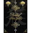 Happy chinese new year 2016 black gold traditional vector image