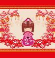 kokeshi doll cartoon character vector image