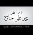 quaid e azam urdu calligraphy