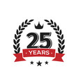 25 th birthday vintage logo template twenty fifth vector image vector image