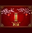 happy chinese new year 2018 card with chinese vector image vector image