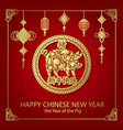 happy chinese new year 2019 banner card with gold vector image
