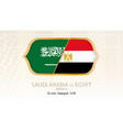 saudi arabia vs egypt group a football vector image