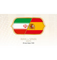 iran vs spain group b football competition vector image vector image
