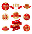 set of badges shop product sale best price vector image vector image