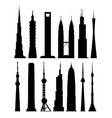 silhouettes of skyscrapers vector image