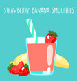 strawberry banana smoothie recipe vector image vector image