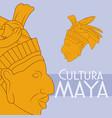 cultura maya postcard vector image
