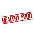 healthy food stamp vector image vector image