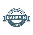 bahrain stamp design vector image