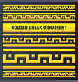 golden ancient greek ornament vector image vector image