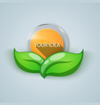green leaf - business banner glass nature icon vector image vector image