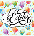 easter card with rabbit silhouette and text vector image vector image