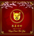 happy chinese new year 2018 card with gold dog hea vector image