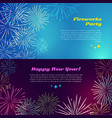 happy new year fireworks party salute elements vector image
