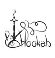 hookah abstract silhouette vector image vector image