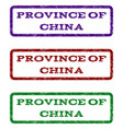 province of china watermark stamp vector image vector image