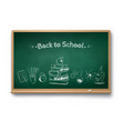 set education symbol objects vector image vector image
