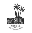 summer adventure surf club estd 1969 logo template vector image vector image