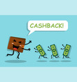 cashback vector image vector image