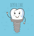 dental care kawaii comi character vector image