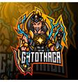 gatotkaca esport mascot logo design vector image vector image