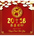 happy chinese new year 2018 card with gold white vector image vector image
