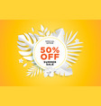 summer sale sign vector image