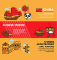 chinese national architecture and nature vector image vector image