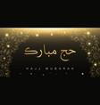 hajj mubarak vector image vector image