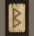 isolated on white wooden rune berkana vector image vector image