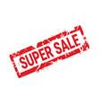 super sale sticker rubber ink sign shopping badge vector image vector image