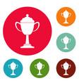 cup award icons circle set vector image vector image
