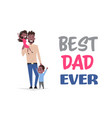 happy father day family holiday african man dad vector image vector image