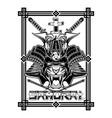 samurai tiger sakura 0008 vector image vector image