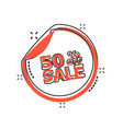 cartoon sale sticker 50 percent off icon in comic vector image