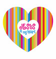 christian print and bible symbols vector image vector image